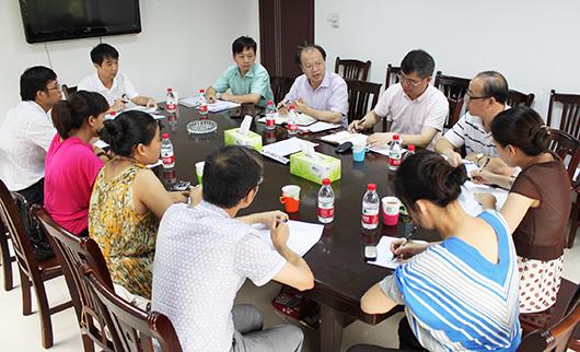 团队项目研讨会.JPG