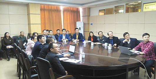 团队技术研讨会.jpg