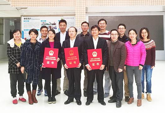 团队获得2016年国家科技进步奖合影.jpg